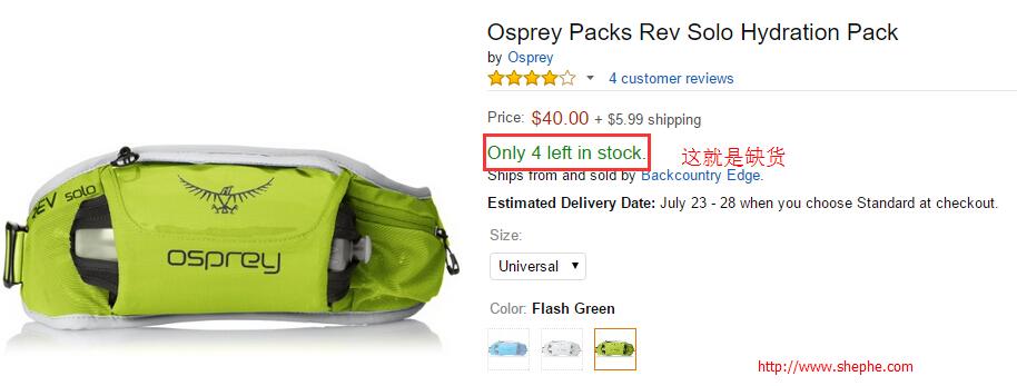 做 Amazon 联盟,如何选择合适的商品?