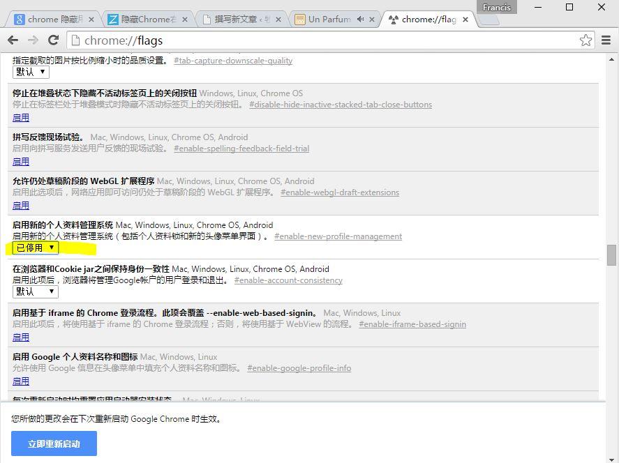 怎么隐藏 Chrome 右上角的用户名按钮